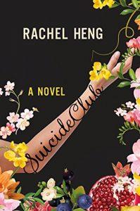 Suicide Club by Rachel Heng