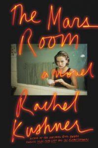 Mars Room by Rachel Kushner